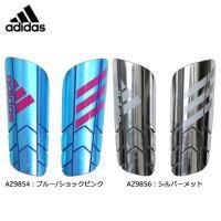 【種別】サッカー シンガード  【メーカー】アディダス(adidas)  【カラー】AZ9854:ブ...