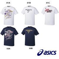 【カテゴリ】バスケプラクティスシャツ  【メーカー名】アシックス/asics  【カラー】ホワイトA...