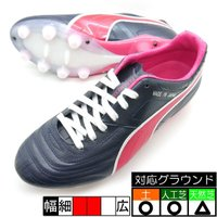 固定式サッカースパイク   PUMA パラメヒコ ライト 15 HG KS JP(限定)  1036...