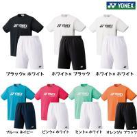 【シャツ】 素材:ベリークールSFメッシュ(ポリエステル100%)<br>機能:UVカッ...