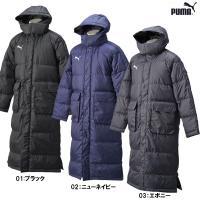 BTSシリーズのロングコート。保温性に優れた中綿& ダウン仕様。 胸にワンポイントロゴ入り。...
