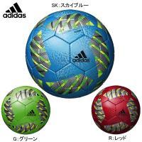 2016FIFA主催大会、FIFAクラブワールドカップジャパン2015試合球のレプリカ4号球  【カ...