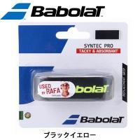 【メーカー】バボラ (Babolat)  【カラー】 083 [ ブラックイエロー ]  【素材】ポ...
