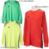 【カテゴリ】 ゴールキーパーシャツ  【メーカー名】 アディダス/adidas  【カラー】 AH9...
