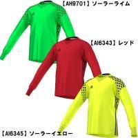 サッカーケームシャツ・パンツ ●素材:インターロック(ポリエステル100%) ●ジュニアサイズ