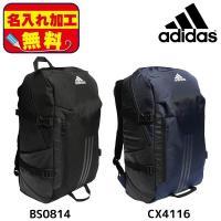 ■種別:バックパック  ■メーカー:アディダス(adidas)  ■カラー BS0774:ブルー B...
