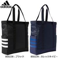 ■種別:バックパック  ■メーカー:アディダス(adidas)  ■カラー BS0238:ブラック ...