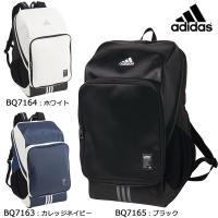 【種別】野球 バックパック  【メーカー】アディダス(adidas)  【カラー】BQ7163:カレ...