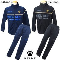 【カテゴリ】 トレーニングウェア上下セット  【メーカー名】 ケルメ/KELME  【カラー】 26...
