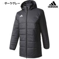 チーム用TIROロングパテッドジャケット。保温性に優れたロングパテッドジャケット。   【メーカー】...