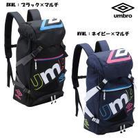 UMBROマークをマルチカラーでデザインしたバックパック。 下部にはシューズやボールを収納可能!  ...