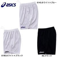【種別】サッカー フットサル プラクティスパンツ  【メーカー】アシックス (asics)  【カラ...