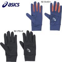 【種別】スポーツアクセサリー  【メーカー】アシックス/ASICS  【カラー】 50:ネイビー  ...
