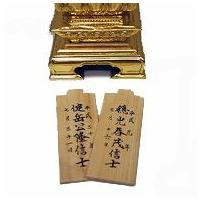 色:サイズ:回出位牌用の白木板・過去帳等の戒名の手書き入れです。(1戒名分)