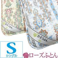 ◆商品お問合せ番号:sk-8001S-シェル4層200 ◆メーカー:京都西川 ◆商品規格:羊毛混四層...