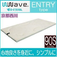 ◆商品お問合せ番号:sk-8015エントリーS90 ◆メーカー:京都西川 ◆メーカー品番:4F690...