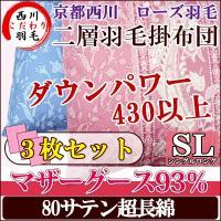 【期間限定3枚セット特別価格!】 ※BC柄-ピンクの3枚セットの商品となります   ◆メーカー:京都...