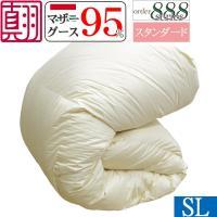 ◆商品お問合せ番号:uk8030-PM93SL-888 ◆メーカー:京都西川【ローズ羽毛】 ◆商品規...