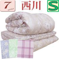 ◆商品番号:set-002 京都西川4点セットシングル  ●合繊掛けふとん  サイズ:150×210...