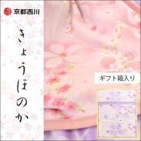 安心&高品質、京都西川・日本製の綿毛布「きょうほのか」。  お肌に直接触れる毛羽部分に、天然素材の綿...