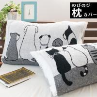 インテリア映え抜群、モノトーン調のおしゃれな枕カバー。  伸縮性のある素材で様々な枕にフィット! 3...