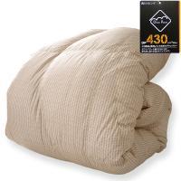 西川の有名ハウスブランドの合掛け布団です。 快適な眠りへと誘う上質ポーランド産のスノーグースを使用。...
