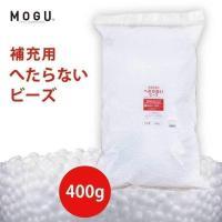 商品詳細 内容量  400g パッケージサイズ  約60cm×45cm 組成  発泡ポリスチレン メ...