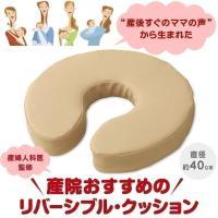 【商品詳細】  商品番号:5038  サイズ:約40cm(直径)  厚み:約5cm  重さ:約0.5...
