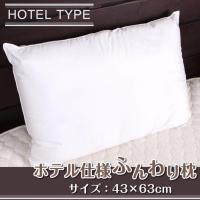 【商品詳細】  サイズ:約43×63×13cm  組成:側生地:綿20%、ポリエステル80%   詰...