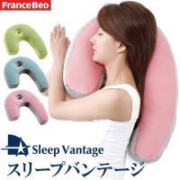 【セール】スリープバンテージ ピロー 枕 横向き寝まくら 商品詳細 サイズ  約55×42cm&am...