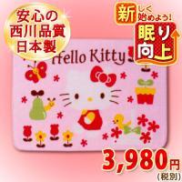 ◆商品名:西川産業 ジュニア ブランケット Hello Kitty 毛布 日本製 アクリル毛布 子供...