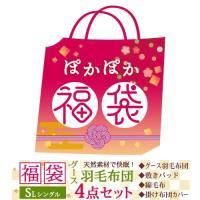 ◆商品名:【福袋】売上ランキングin多数!カラーが選べる人気の6点セット ◆商品お問合せ番号:463...