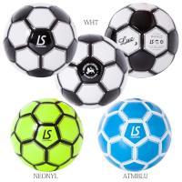 (予約商品_3月上旬入荷予定)LUZ e SOMBRA_ルースイソンブラ フットサルボール LUZ FUTSAL BALL 4SIZE F2014918