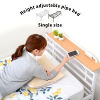 ベッド ベット シングル 高さ調整 ベッド ■出荷の目安 1〜2営業日で出荷 ■商品名 高さ調節ベッ...