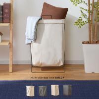 ■商品名 はっ水加工マルチ収納ボックス シュリー ■商品仕様 綿・麻・スチール 容量:(約)30L ...