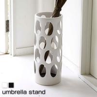 傘立て 傘たて 傘立 おしゃれ おしゃれな陶器の傘立てが激安セール中! 商品名陶器かさたて サイズ ...