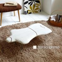 ■商品名 軽量トルソープレス フック付き G-1 ■商品仕様 表面布:綿100% クッション材:ポリ...