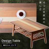 ■商品名 4種類の天然木 木製 折りたたみテーブル クワトロ 幅80cm  ■商品仕様 天板:MDF...