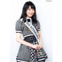 北原里英 生写真 AKB48 総選挙ガイドブック2017 購入特典  AKB48 選抜総選挙 201...