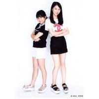後藤楽々 菅原茉椰 生写真 AKB48 じゃんけん大会 公式ガイドブック2017 購入特典 (笑) ...
