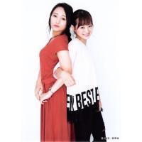 犬塚あさな 都築里佳 生写真 AKB48 じゃんけん大会 公式ガイドブック2017 購入特典 ニコイ...