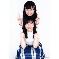 上野遥 下野由貴 生写真 AKB48 じゃんけん大会 公式ガイドブック2017 購入特典 上野と下野...