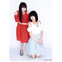 久代梨奈 石塚朱莉 生写真 AKB48 じゃんけん大会 公式ガイドブック2017 購入特典 りなんち...