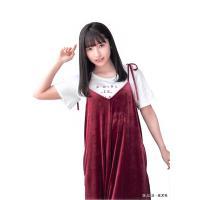 栗原紗英 生写真 AKB48 じゃんけん大会 公式ガイドブック2017 購入特典 Chou  AKB...