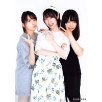 大場美奈 高柳明音 松村香織 生写真 AKB48 じゃんけん大会 公式ガイドブック2017 購入特典...