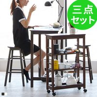 ■サイズ  ・テーブル:幅90cm×奥行45cm×高さ87cm ・チェア:幅32cm×奥行32cm×...