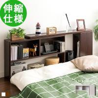 ■サイズ  ・幅100〜140×奥行15×高さ46cm   ■材質  ・合成樹脂化粧繊維板(PVC真...