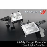 ラム バン 98-03y ヘッドライト ヘッドランプ 純正タイプ イーグルアイ製 K083
