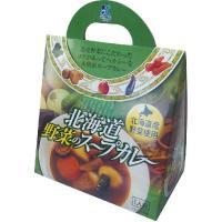 (北海道のご当地レトルトカレー)北海道産野菜使用 | 株式会社寿フーズ(販売者)