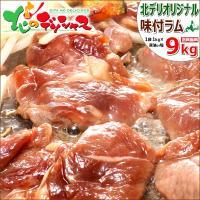 赤身の部分と外脂部分が混じっておりコクがあるラムショルダーを使用し、丹念にスライスしたラム肉を醤油ベ...